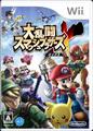 Japan Game Cover - super-smash-bros-brawl photo