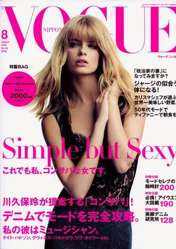 Vogue wallpaper entitled Julia Stegner Vogue Covers