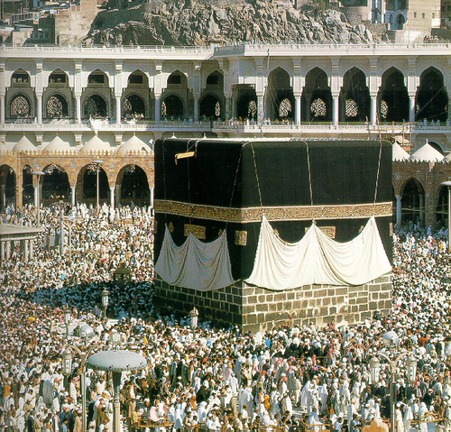 Islam wallpaper entitled Kaaba