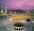 Kaaba - islam photo