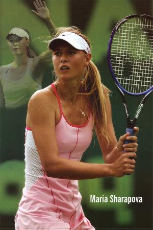 Maria Sharapova wallpaper entitled Maria