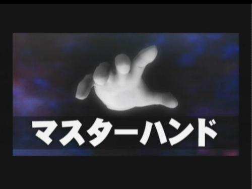 Master Hand confirmed