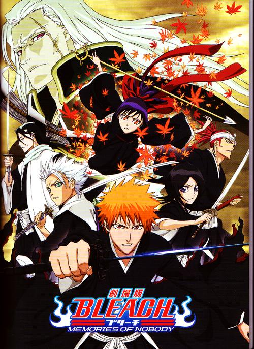Bleach Peliculas 3/3 MF-MU Memories-Of-Nobody-bleach-anime-39093_500_687