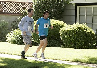 Michael Fun Run