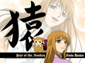 Monkey - fruits-basket wallpaper