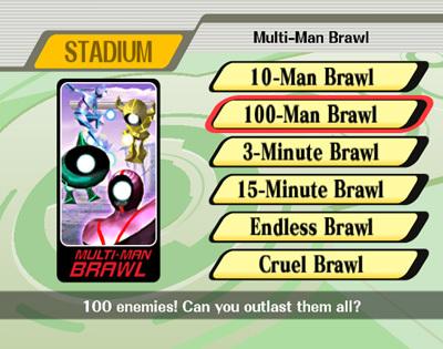 Multi Man Brawl