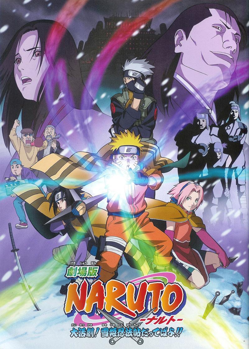 Naruto Movie naruto movie 581476 800 1122 Naruto Movie   Naruto Movie