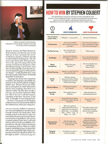 Stephen Colbert দেওয়ালপত্র titled New York Magazine Scans