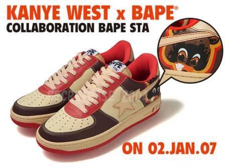 Kanye West Bapes