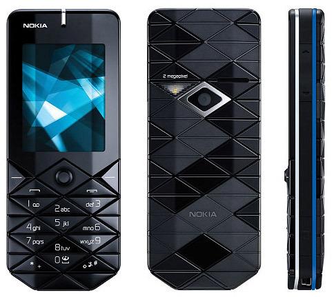 Nokia7500Prism2