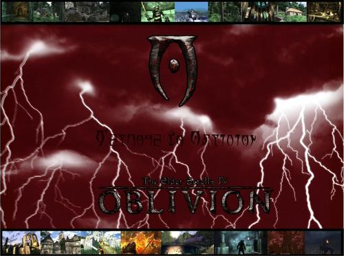 Oblivion 壁纸