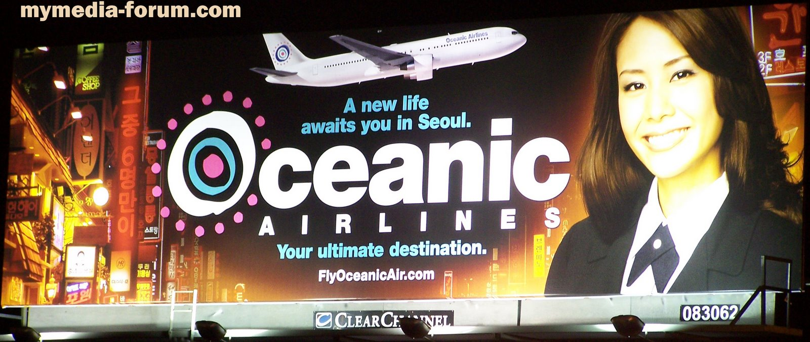 Oceanic Air Billboard