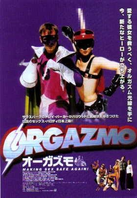 Orgazmo (Japanese)