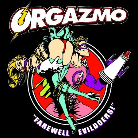 orgazmo design large   orgazmo photo 107095   fanpop