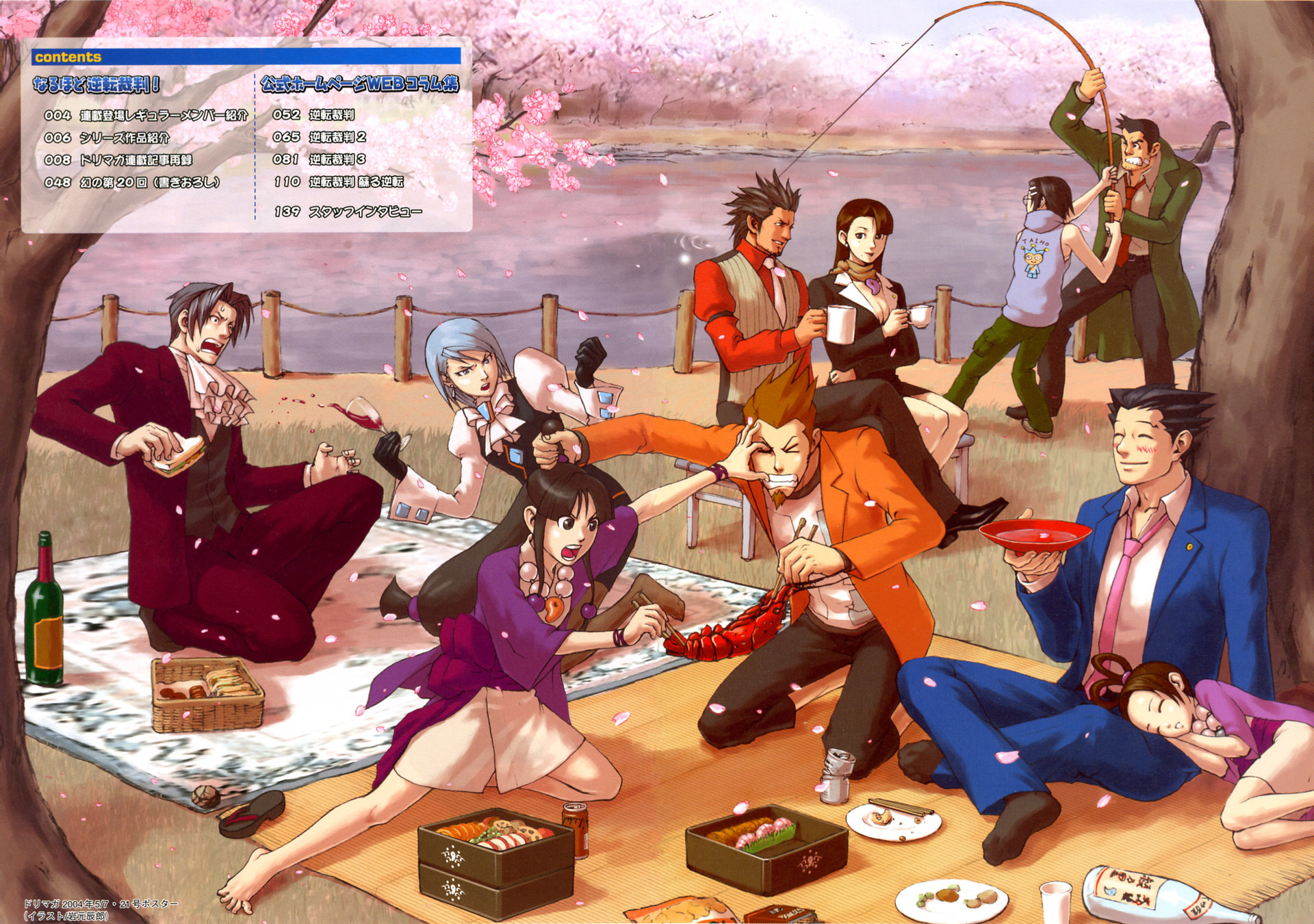 Phoenix Wright Images Picnic HD Wallpaper And Background Photos