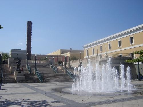 Plaza del Quinto Centenario