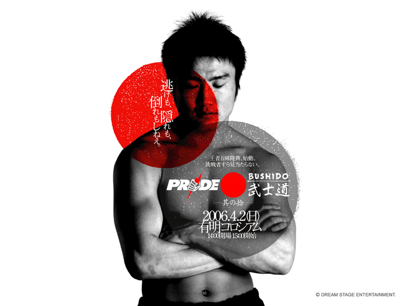 Mma Images Pride Bushido Hd Wallpaper And Background Photos 795221