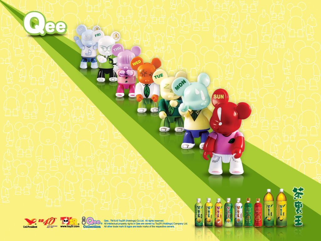 Qee Tea King Vinyl Toys Wallpaper 605839 Fanpop