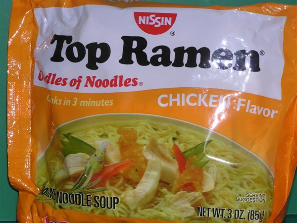 weight watchers ramen noodle
