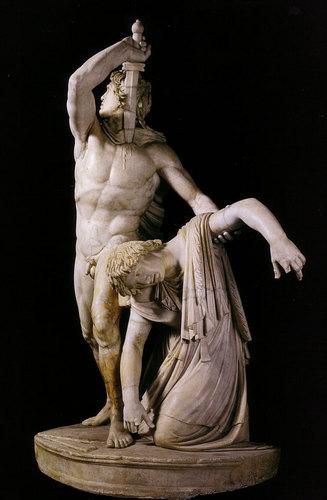 Ancient History wallpaper called Roman Art