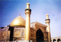 Rouza Hazrat Ali - shia-islam photo