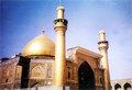 Rouza Hazrat Ali