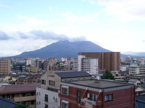 Japan karatasi la kupamba ukuta entitled Sakurajima