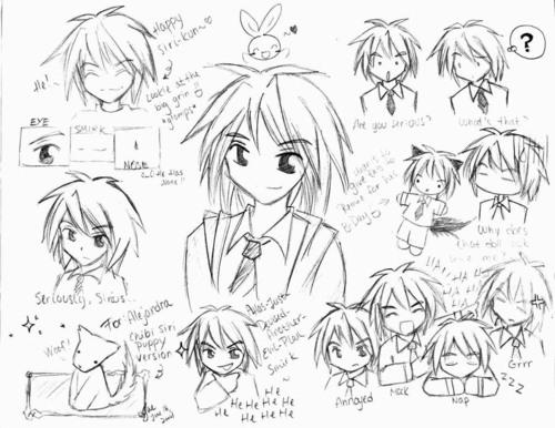 Sirius নকশা sketches
