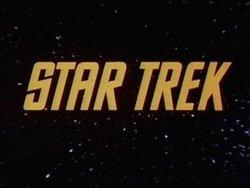 звезда Trek logo