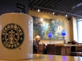 Starbucks Mug Wallpaper