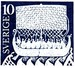 Swedish Viking Stamp