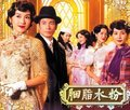 TVB Drama - tvb-drama photo