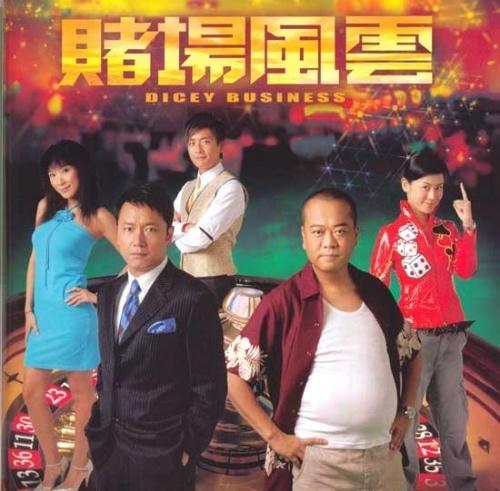 TVB Drama