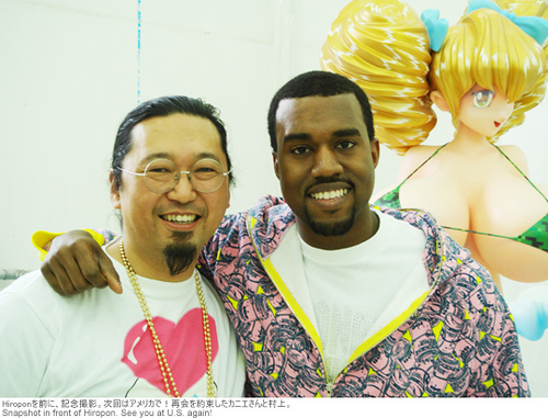 Murakami and Kanye West