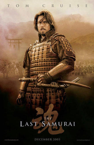 Tom Cruise wallpaper titled The Last Samurai