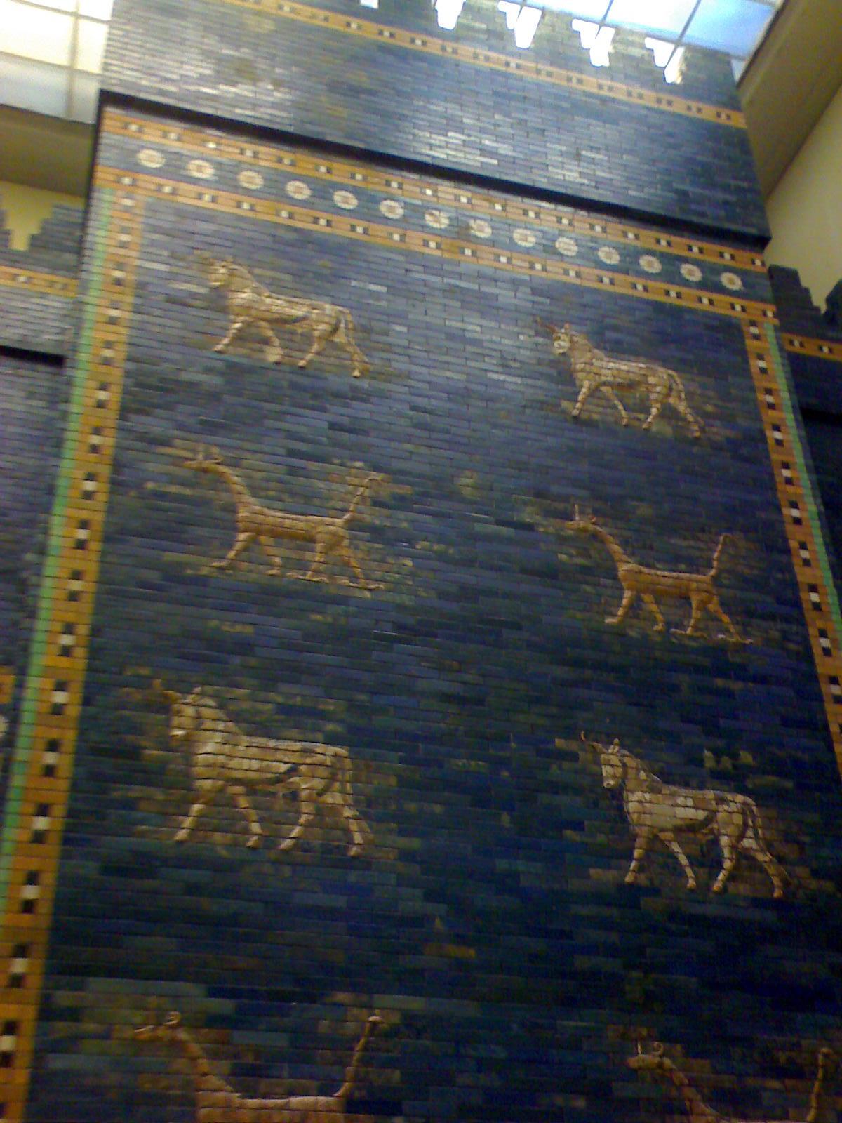The Lion Gate of Babylon