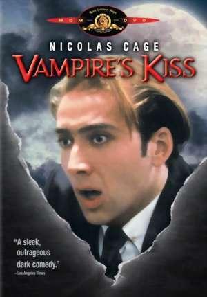 Vampire's 키스