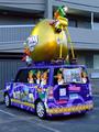 Wonka Truck