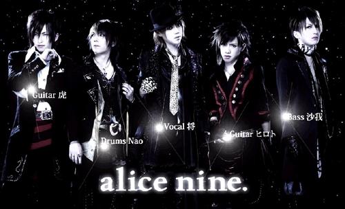 alice nine. - JEWELS