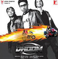 dhoom 1 - bollywood photo
