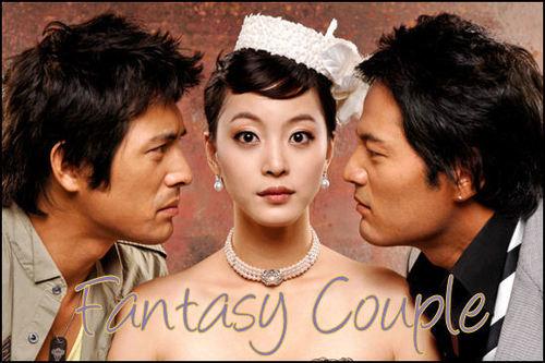 幻想 couple