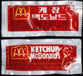 mc donlads - ketchup photo