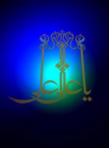 chiisme fond d'écran called shia religious