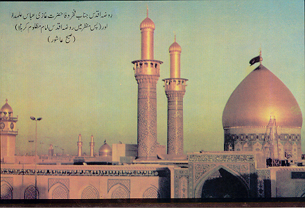 Shi'a Islam achtergrond titled shia religious