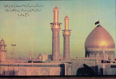 chiisme fond d'écran titled shia religious