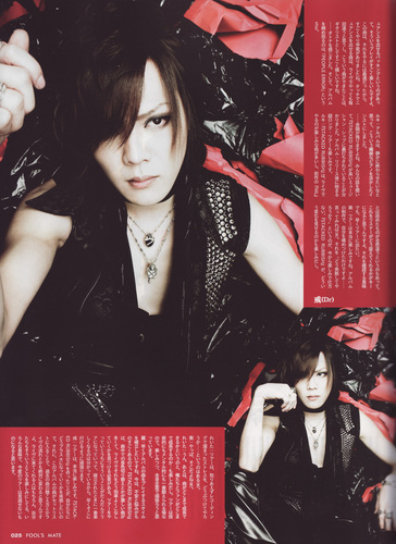 the GazettE: Kai