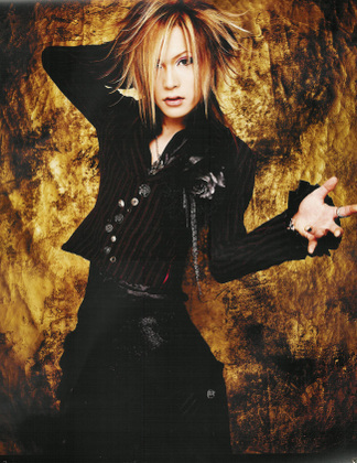 The Gazette achtergrond entitled the GazettE: Uruha