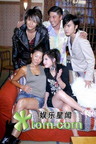 x-family
