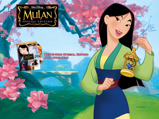 #6: Mulan - Good skin, lustrous black hair AND the voice of Lea Salonga? I'm in heaven. Cons: If she gets mad at you, look out, I hear she's pretty good with a sword :-(
