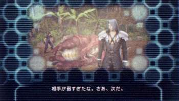 Crisis Core Screenshots